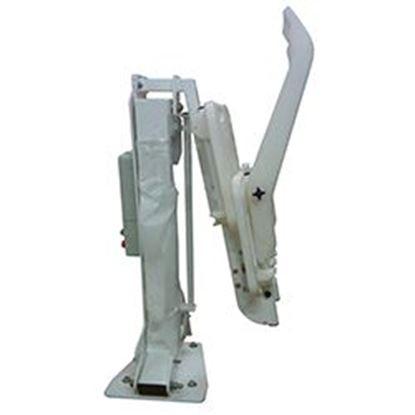 Picture of Multi-Lift W/Act Ky Ctrlfold Seatarm Adasr5751105